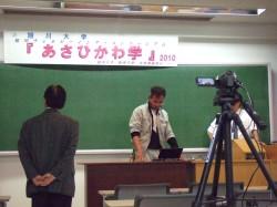 「あさひかわ学」坂東園長講演を聴講