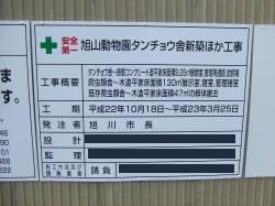 101111-2-1.JPG